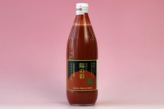トマトジュース 陽の彩(ひのいろ)