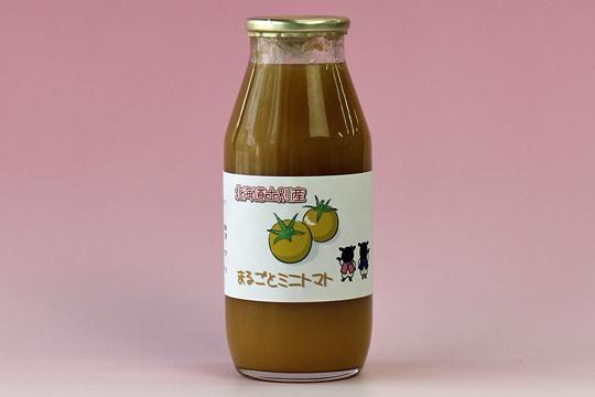 まるごとミニトマト(トマトジュース)